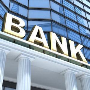 Банки Гуниба