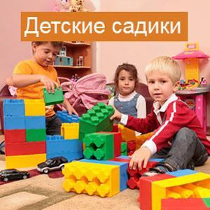 Детские сады Гуниба