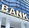 Банки в Гунибе