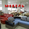 Магазины мебели в Гунибе