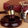 Суды в Гунибе